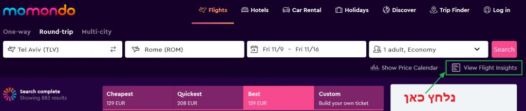 איך למצוא טיסות זולות,מתי להזמין כרטיס טיסה